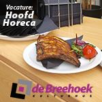 Thumbnail Hoofd Horeca